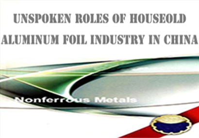 unspoken roles of household alu foil industry in China